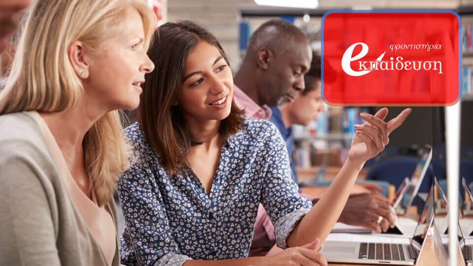 frontistiria-ekpedefsi-smartwebdesign