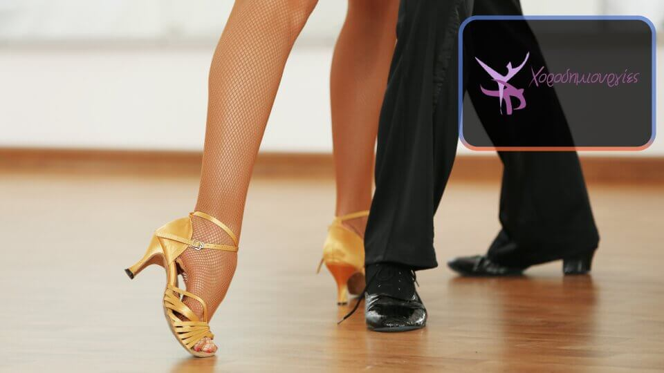 χοροδημιουργιες-smartwebdesign