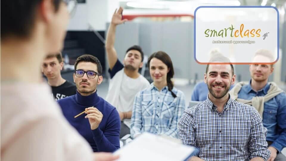 smartclass-smartwebdesign