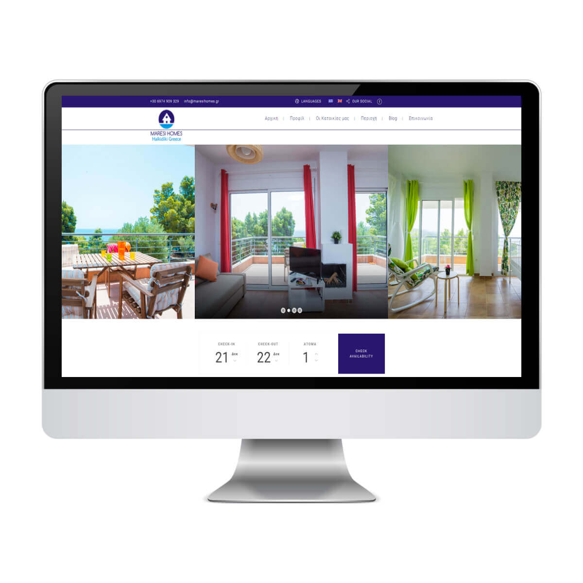 Maresi - Κατασκευή Ιστοσελίδων για Ξενοδοχεία - SmartWebDesign