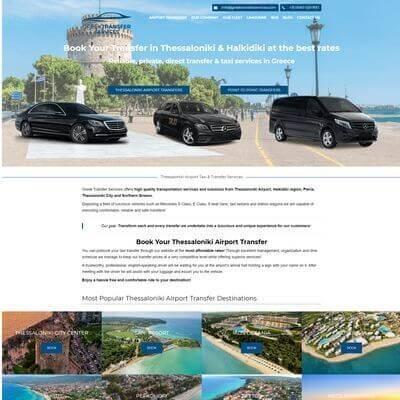 Greek Transfer Services - Κατασκευή Ιστοσελίδων Θεσσαλονίκη - SmartWebDesign