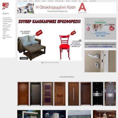 Ktirio 59 - Κατασκευή Ιστοσελίδων Θεσσαλονίκη - SmartWebDesign