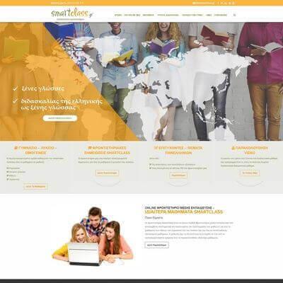 Smart Class - Κατασκευή Ιστοσελίδων Θεσσαλονίκη - SmartWebDesign